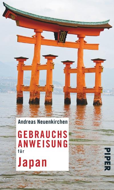 travel essays japan